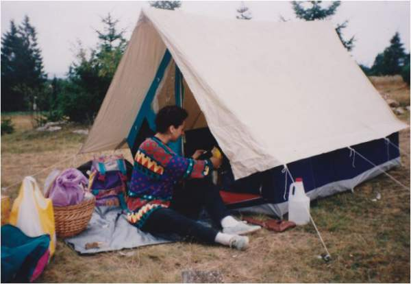 Our first family tent - many years ago.