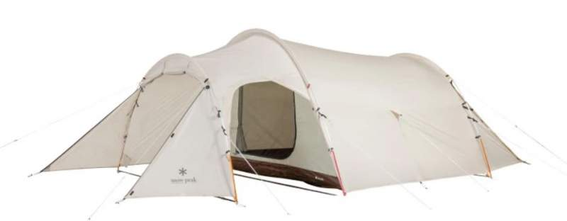 This is how the tent looks when the vestibule is open.