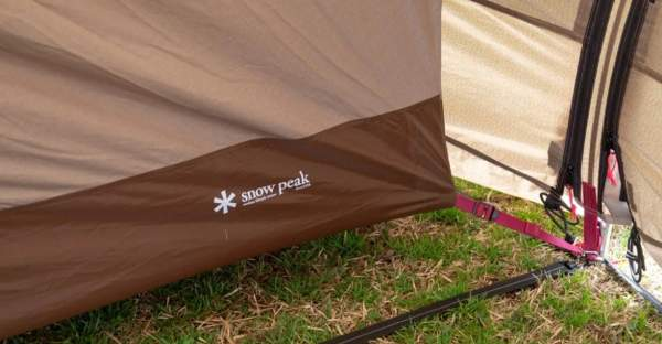 The inner tent attachment to the base.